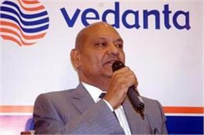 attempt to end listing failed vedanta said committed to india