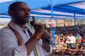 chirag paswan said  nitish kumar will be behind bars if ljp comes to power