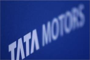 tata motors crosses 40 lakh mark in terms of total production