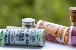 rupee rises for the first time in three days