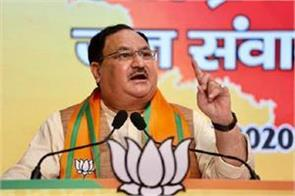 nadda will address public meeting in gaya on sunday