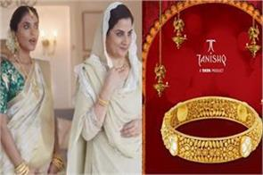 tanishq s business shines after controversy millions of people