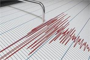 earthquake tremors in chile