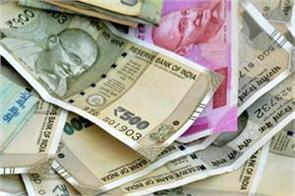 rupee lost 7 paise to close at 73 35 rupees per dollar