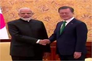 modi talks to south korean president moon jae in