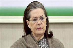 sonia gandhi appeals to activists fight for public issues