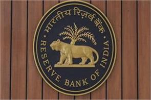 rbi extends ban co operative bank of pune two months