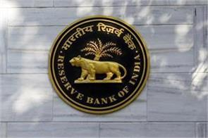 digital payments increased manifold in last five years rbi