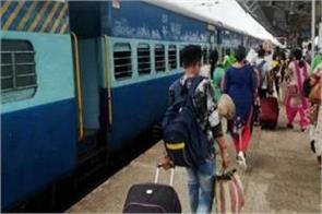 railways will bring your luggage from home and transport the train