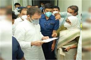 rahul gandhi met journalist siddiqui kappan s wife