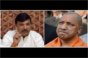 sanjay singh lashes out at cm yogi for throwing ink