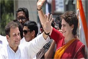 congress released list of star campaigners