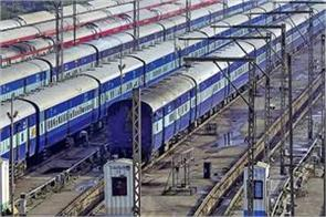 government will sell up to 15 percent stake in rail vikas nigam