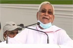 bihar elections nitish lost his temper said ask your parents