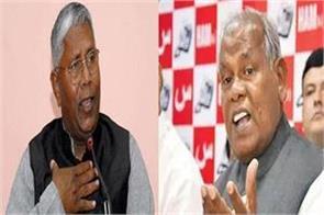 former cm and former speaker of bihar legislative assembly face to face