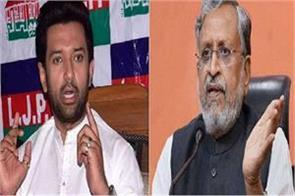 bjp can get huge benefit in bihar by contesting separate elections of ljp