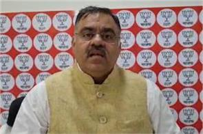tarun chugh spoke on captain amarinder singh