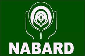 nabard has so far provided12 298 crore swachh bharat mission