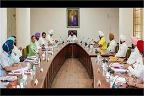 punjab cabinet s big decision to create investment and employment