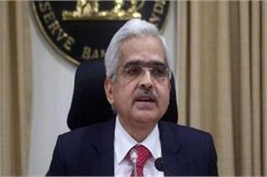 rbi governor shaktikanta das found corona infected isolates himself