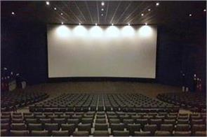 multiplexes are waiting for approval from state governments