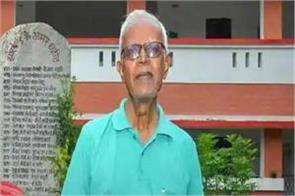 83 year old human rights activist father stan swamy in judicial custody