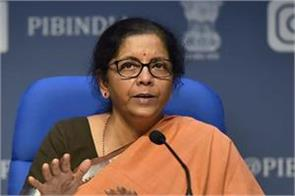 nirmala sitharaman took a dig at congress on the issue of msp