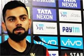 kohli said after the defeat  we did not get a single ball to drive