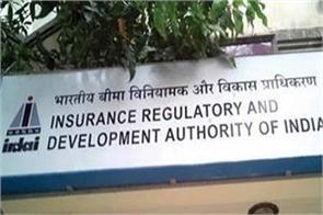 irdai suggests comprehensive framework drone insurance