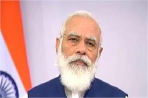 pm modi to inaugurate three projects in gujarat on saturday