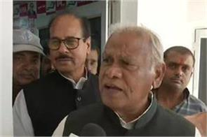 jitan ram manjhi wrote a letter to the president