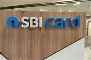 sbi card s profit down 46 percent in second quarter