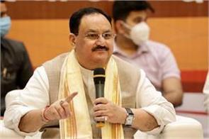 bjp president jp nadda said  caa will be implemented soon