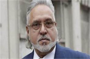 mallya s extradition stuck with confidential legal issue