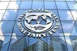 imf estimates indian economy to decline 10 3 in 2020