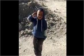 ladakh boy hits itbp jawans  kadak salute  video goes viral
