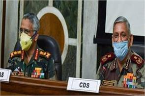 army s commander conference will start in delhi from tomorrow