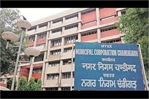 municipal corporation struggling with financial crisis