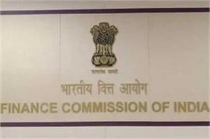 15th financial commission will submit report end of this month
