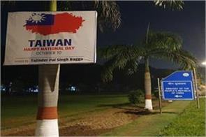 taiwanese hoarding in front of chinese embassy then khisaia dragon