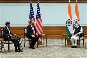 us secretary of state mike pompeo defense minister t esper met pm modi
