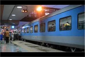 decision to run a train going to delhi from october 15