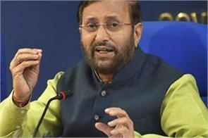 pollution problem cannot be solved in a day constant effort required javadekar
