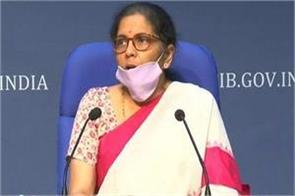 sitharaman who was angry with congress over the agriculture bill
