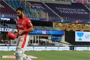 lost his father but out to open for kxip fans respect mandeep dedication