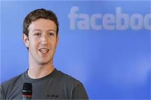 facebook using india s experience stop misuse elections america