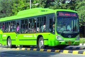 delhi all seats in dtc will now be full