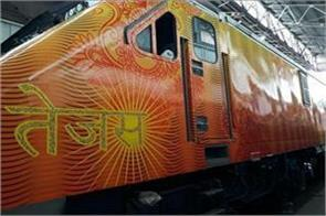 new technology engine made for tejas express