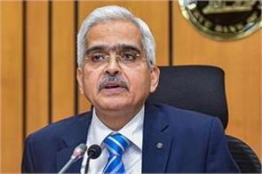 reserve bank governor said india at the mouth of economic revival