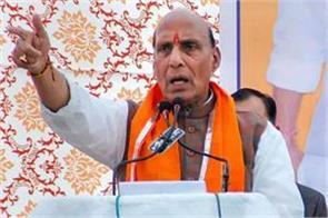 rajnath singh will address 18 rallies in bihar